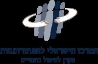 המרכז הישראלי לאופטרופסות